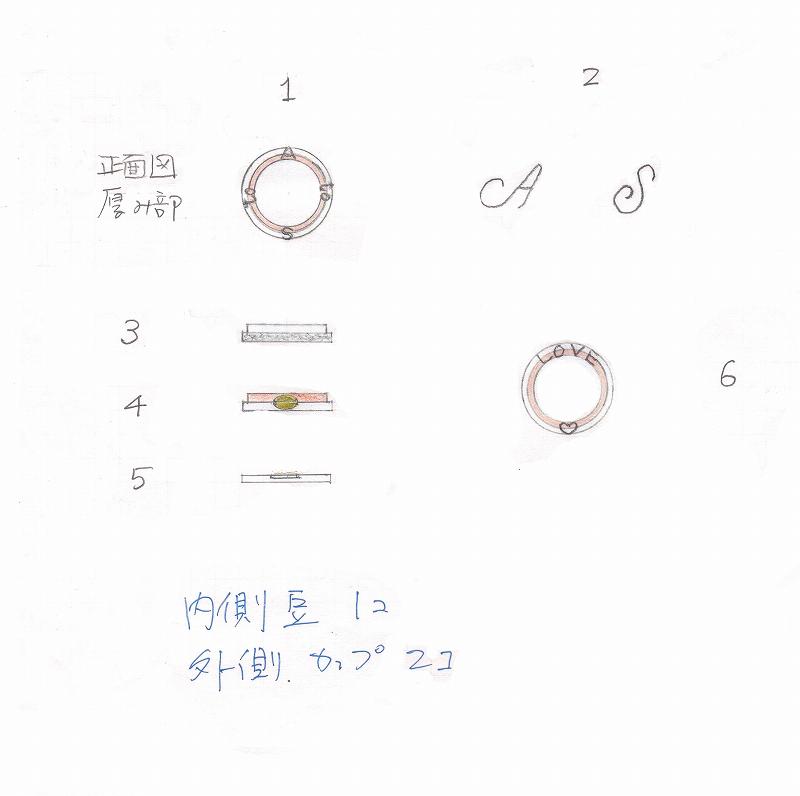 c0136088_10463741.jpg