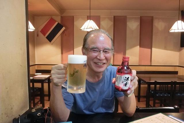 北海道大学から博士号を授与したころ日本水産学会より学会賞をいただいたころの思い出_d0181492_0235730.jpg