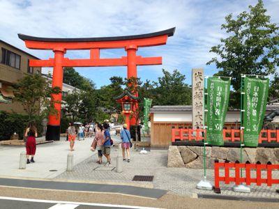 京都に_c0106100_092733.jpg