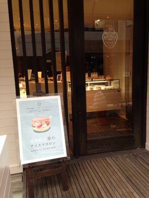 京都に_c0106100_093443.jpg