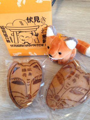 京都に_c0106100_093723.jpg