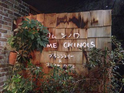 神戸、生徒さん親子との再会&パン屋さん巡り その2_c0106100_21513249.jpg