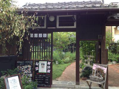 神戸、生徒さん親子との再会&パン屋さん巡り その1_c0106100_9172877.jpg