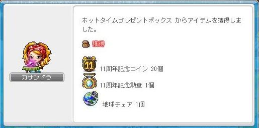 c0084904_1117599.jpg