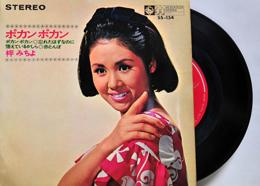 懐かしい日本国内版のレコードとジャケット写真集_a0042310_1415153.jpg