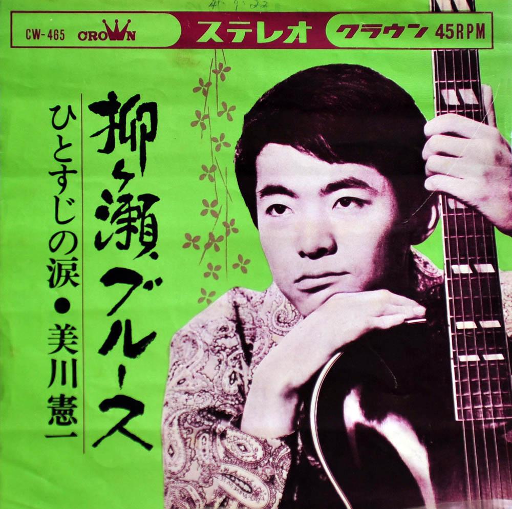 懐かしい日本国内版のレコードとジャケット写真集_a0042310_14241163.jpg