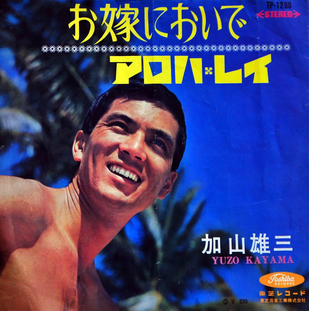 懐かしい日本国内版のレコードとジャケット写真集_a0042310_1424138.jpg