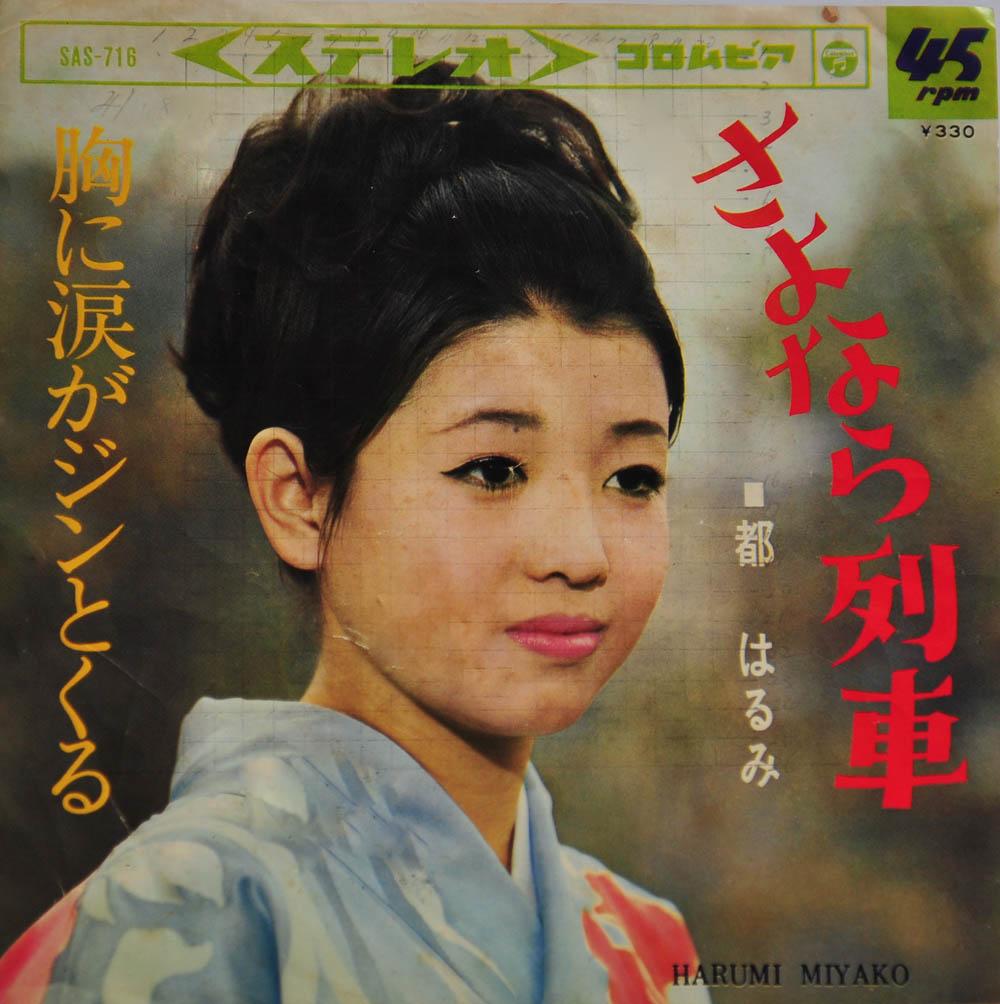懐かしい日本国内版のレコードとジャケット写真集_a0042310_14242964.jpg