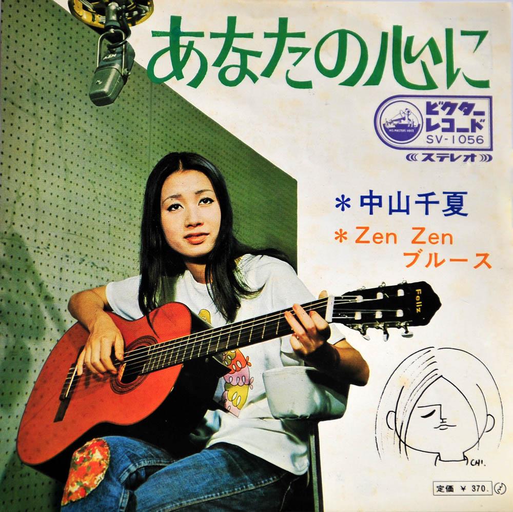 懐かしい日本国内版のレコードとジャケット写真集_a0042310_14243543.jpg