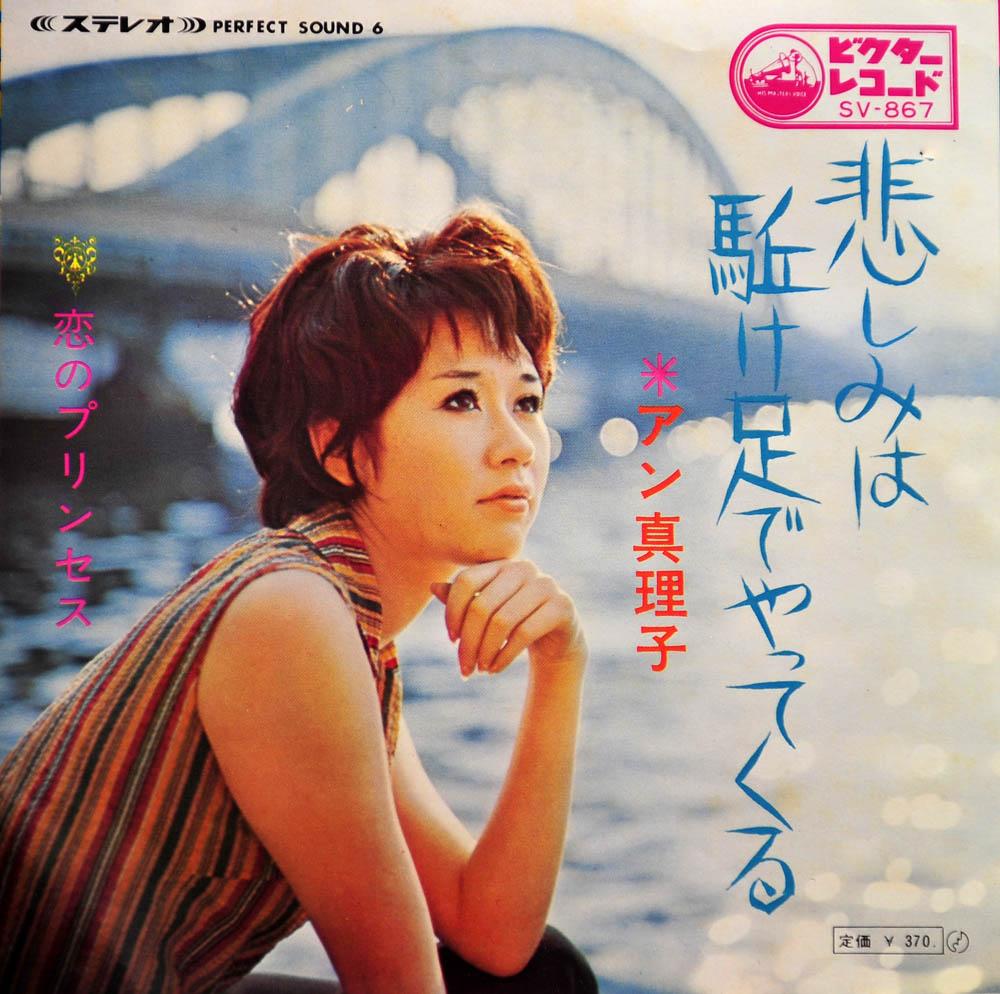 懐かしい日本国内版のレコードとジャケット写真集_a0042310_14244699.jpg