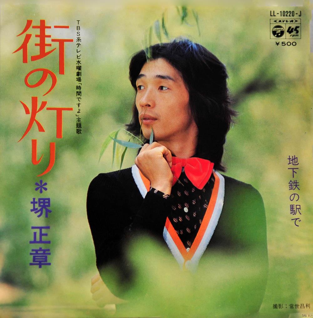 懐かしい日本国内版のレコードとジャケット写真集_a0042310_14251452.jpg