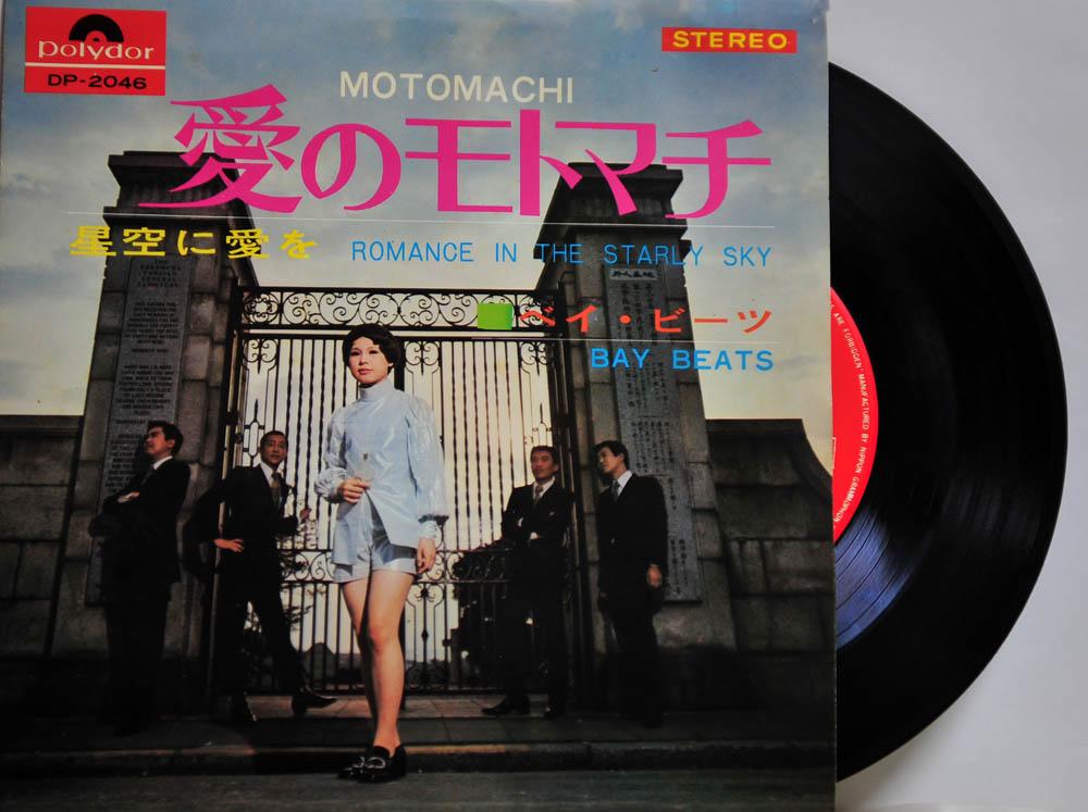 懐かしい日本国内版のレコードとジャケット写真集_a0042310_1425199.jpg