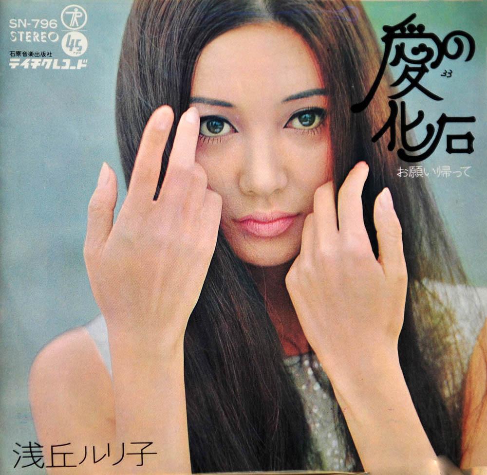 懐かしい日本国内版のレコードとジャケット写真集_a0042310_14252123.jpg