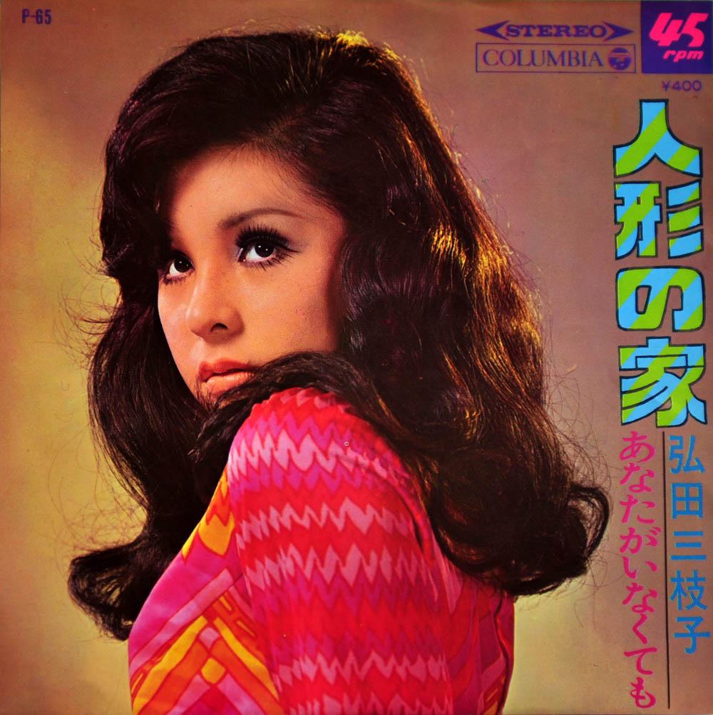 懐かしい日本国内版のレコードとジャケット写真集_a0042310_14255787.jpg