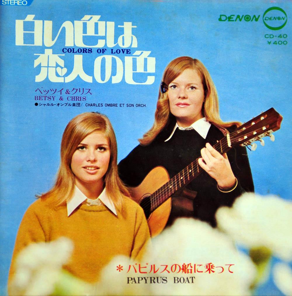 懐かしい日本国内版のレコードとジャケット写真集_a0042310_1425879.jpg