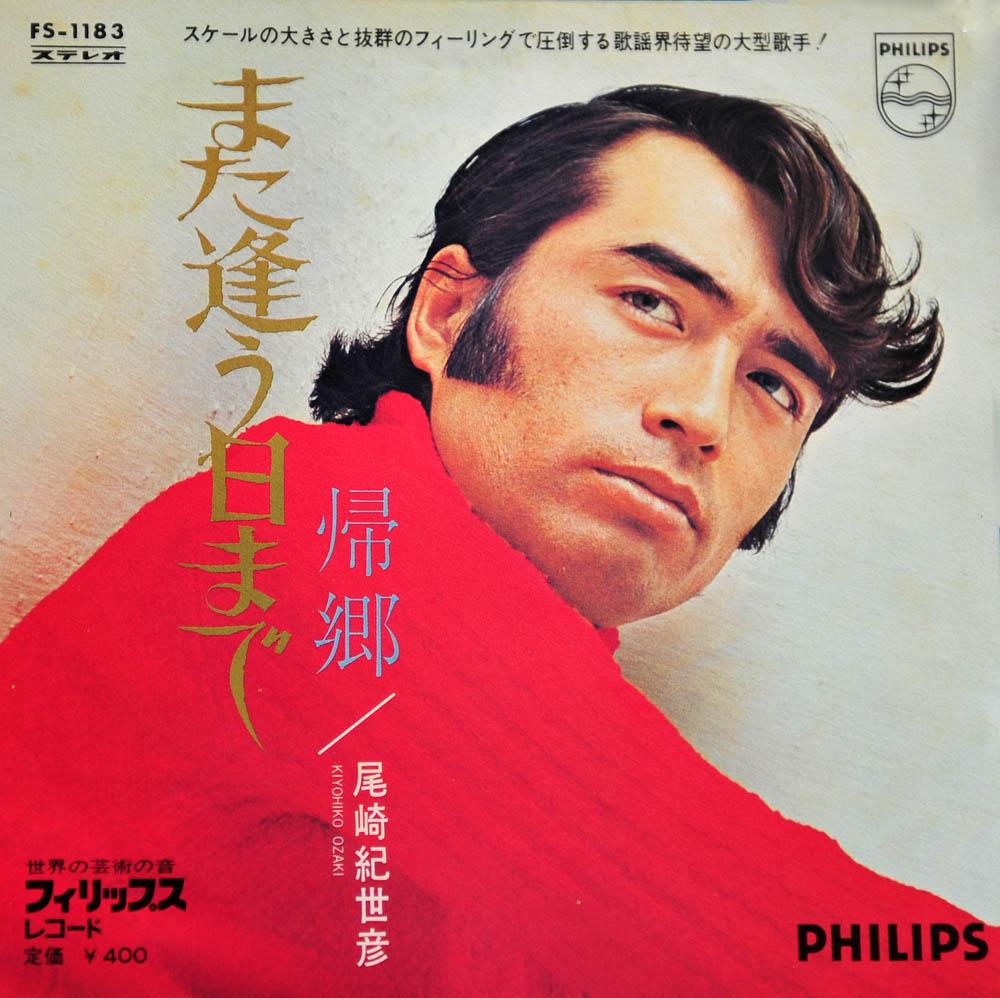 懐かしい日本国内版のレコードとジャケット写真集_a0042310_14265771.jpg
