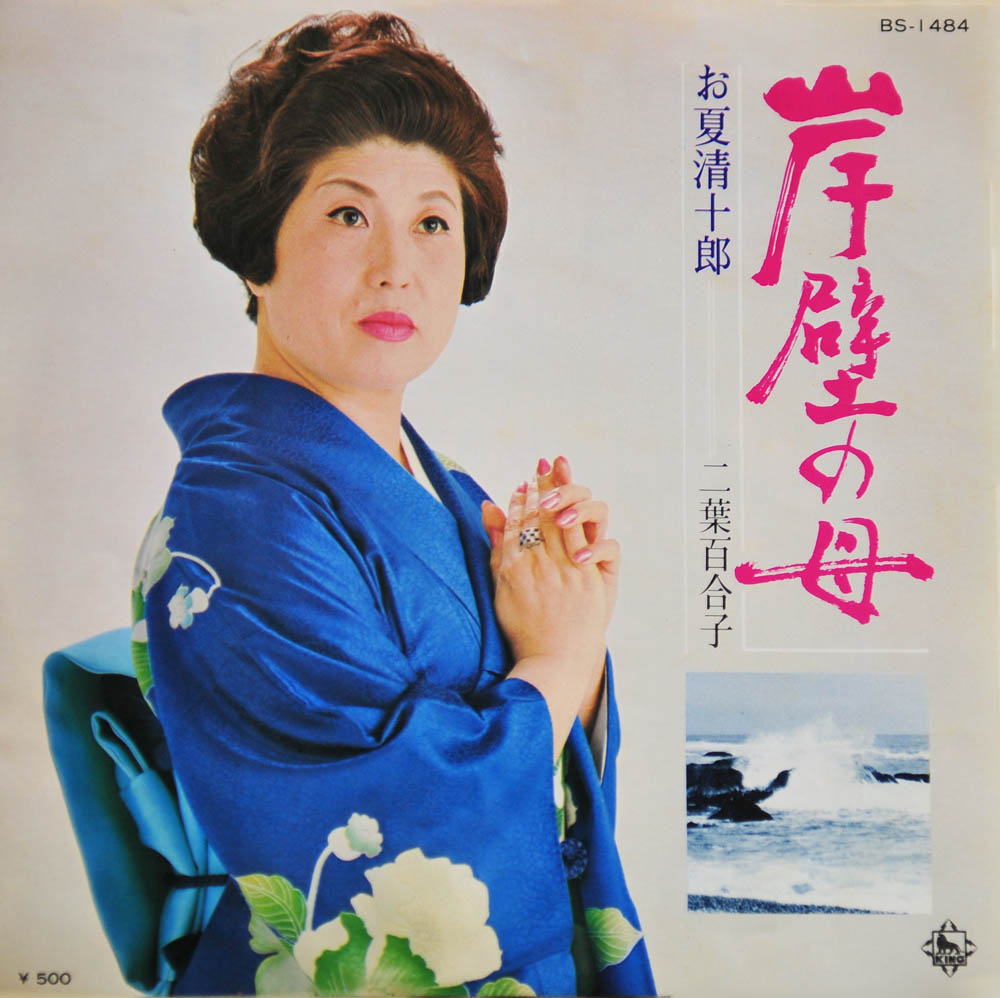 懐かしい日本国内版のレコードとジャケット写真集_a0042310_14272082.jpg