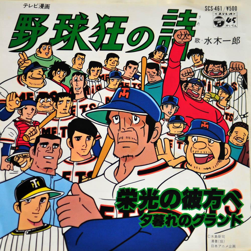 懐かしい日本国内版のレコードとジャケット写真集_a0042310_14274222.jpg