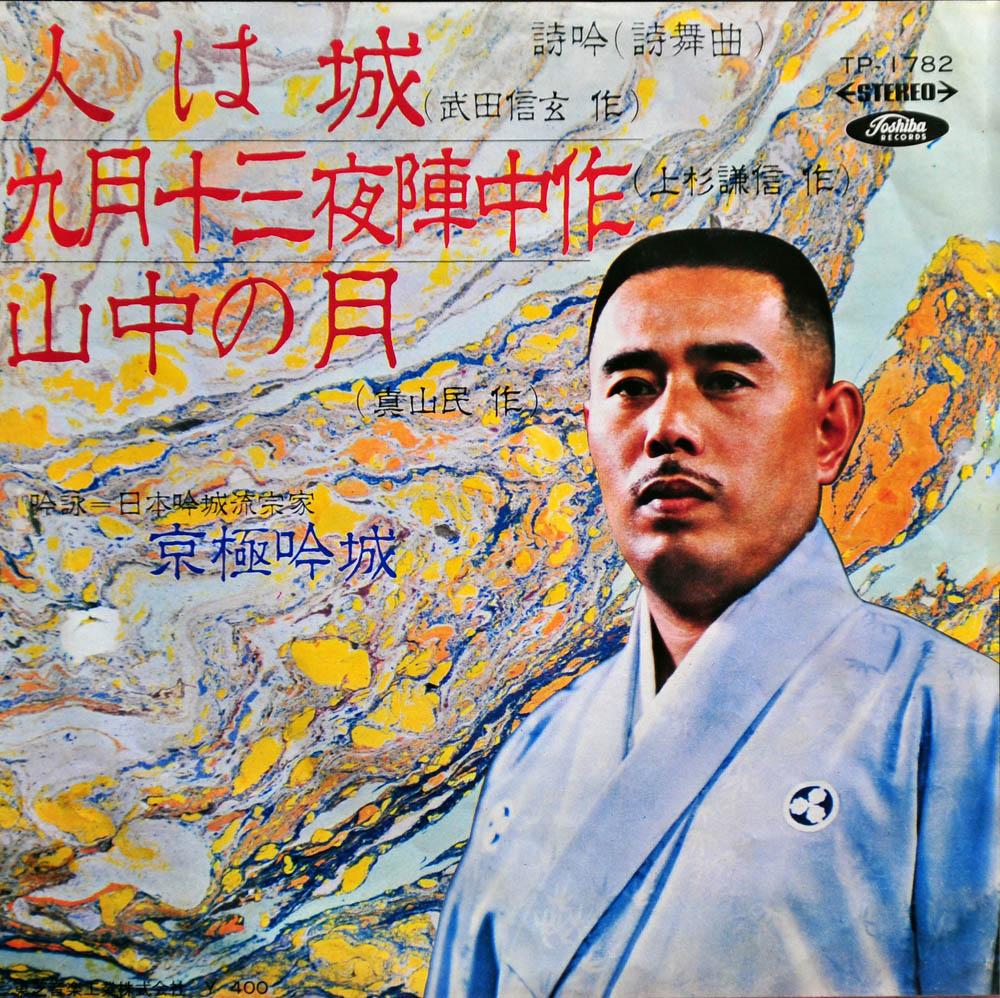 懐かしい日本国内版のレコードとジャケット写真集_a0042310_14275488.jpg