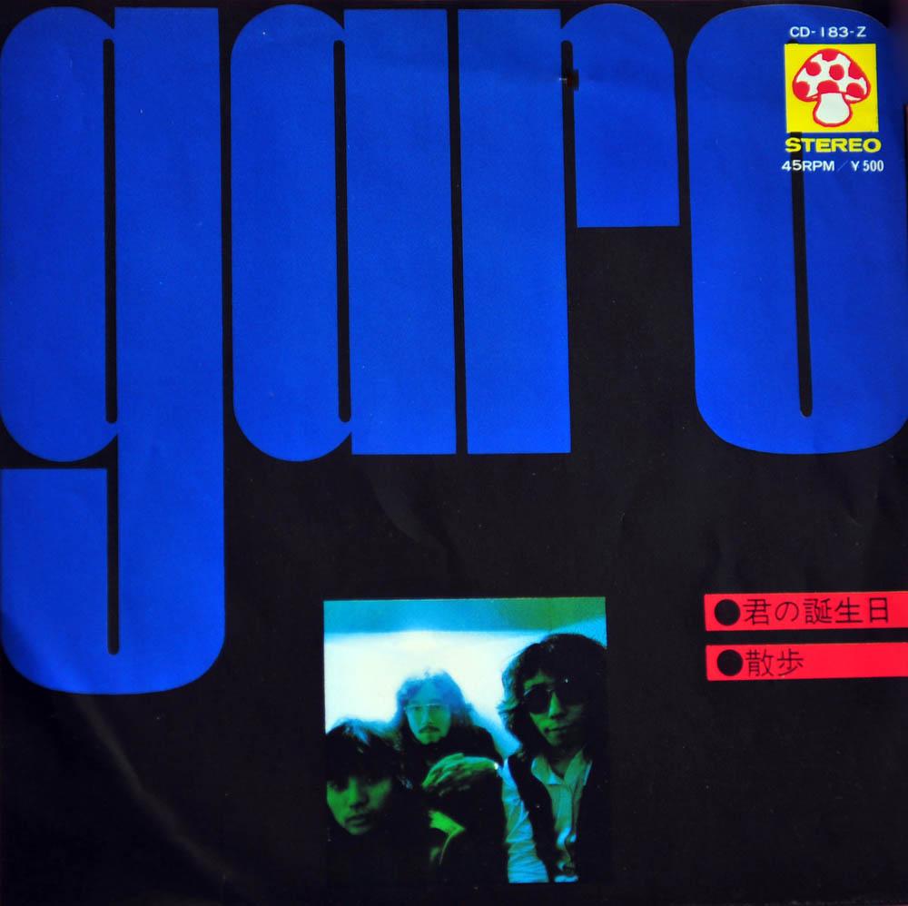 懐かしい日本国内版のレコードとジャケット写真集_a0042310_142797.jpg