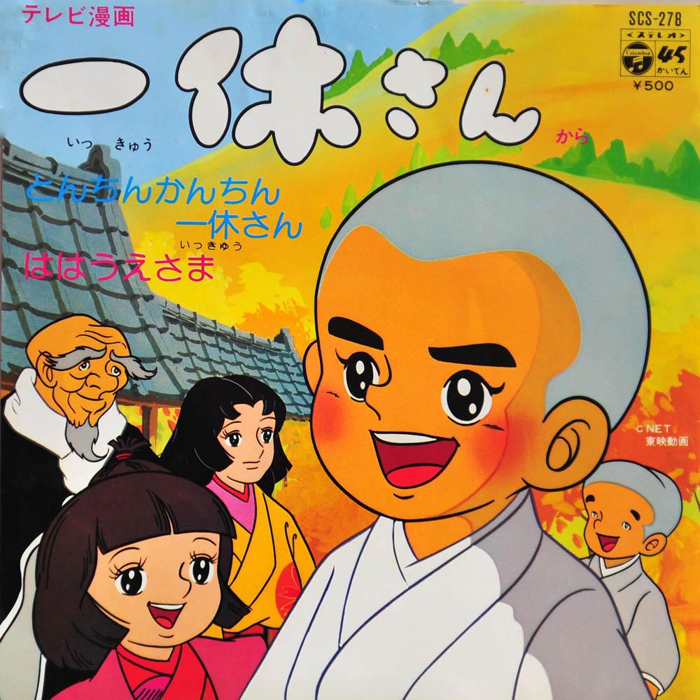 懐かしい日本国内版のレコードとジャケット写真集_a0042310_14281869.jpg