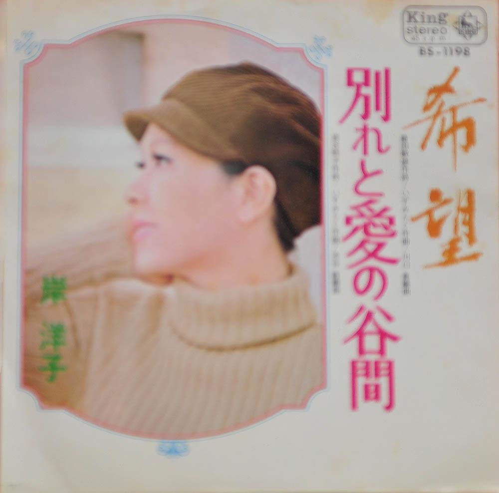 懐かしい日本国内版のレコードとジャケット写真集_a0042310_1428873.jpg