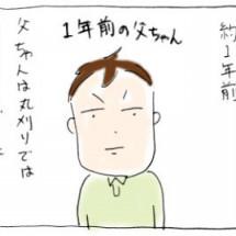 b0289710_12500956.jpg