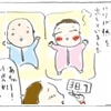 b0289710_12544811.jpg