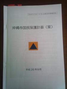 f0160026_13525965.jpg