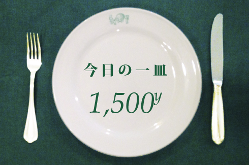 c0020129_1950883.jpg