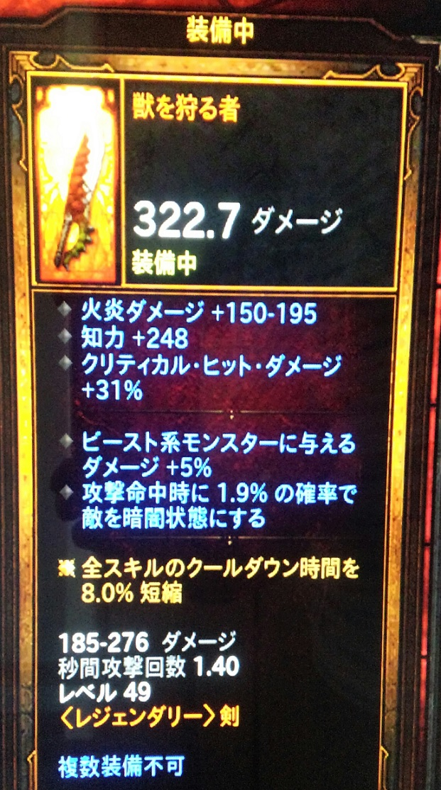 b0072259_17225440.jpg