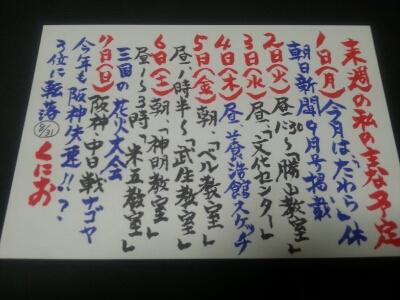 e0327460_2012120.jpg