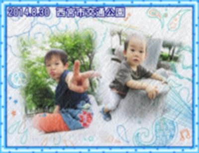 a0052666_20155438.jpg