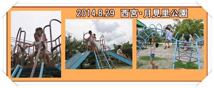 a0052666_2105427.jpg