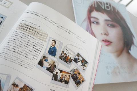 【カメラ部】9/1発売SHINBIYO10月号にカメラ部の活動内容が掲載されました!_c0080367_17252980.jpg