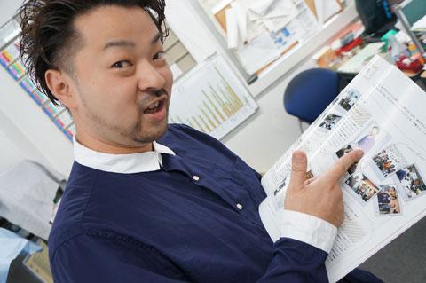 【カメラ部】9/1発売SHINBIYO10月号にカメラ部の活動内容が掲載されました!_c0080367_17255513.jpg