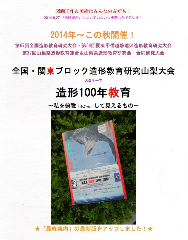 b0068572_20104441.jpg