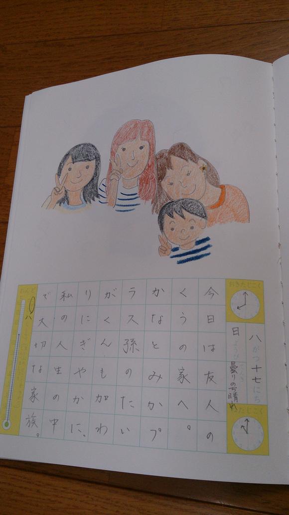 b0170472_14194642.jpg