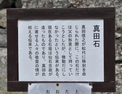上田城跡写真_e0171573_20575337.jpg