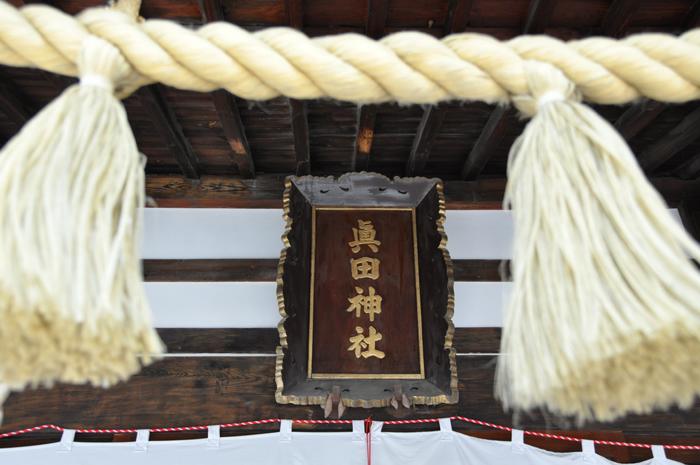 上田城跡写真_e0171573_20581687.jpg