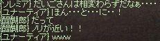 e0175578_17033763.jpg