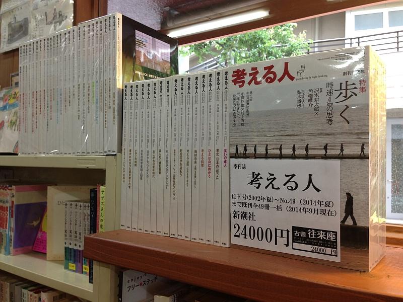 2014/08/30        のむ_f0035084_12322272.jpg
