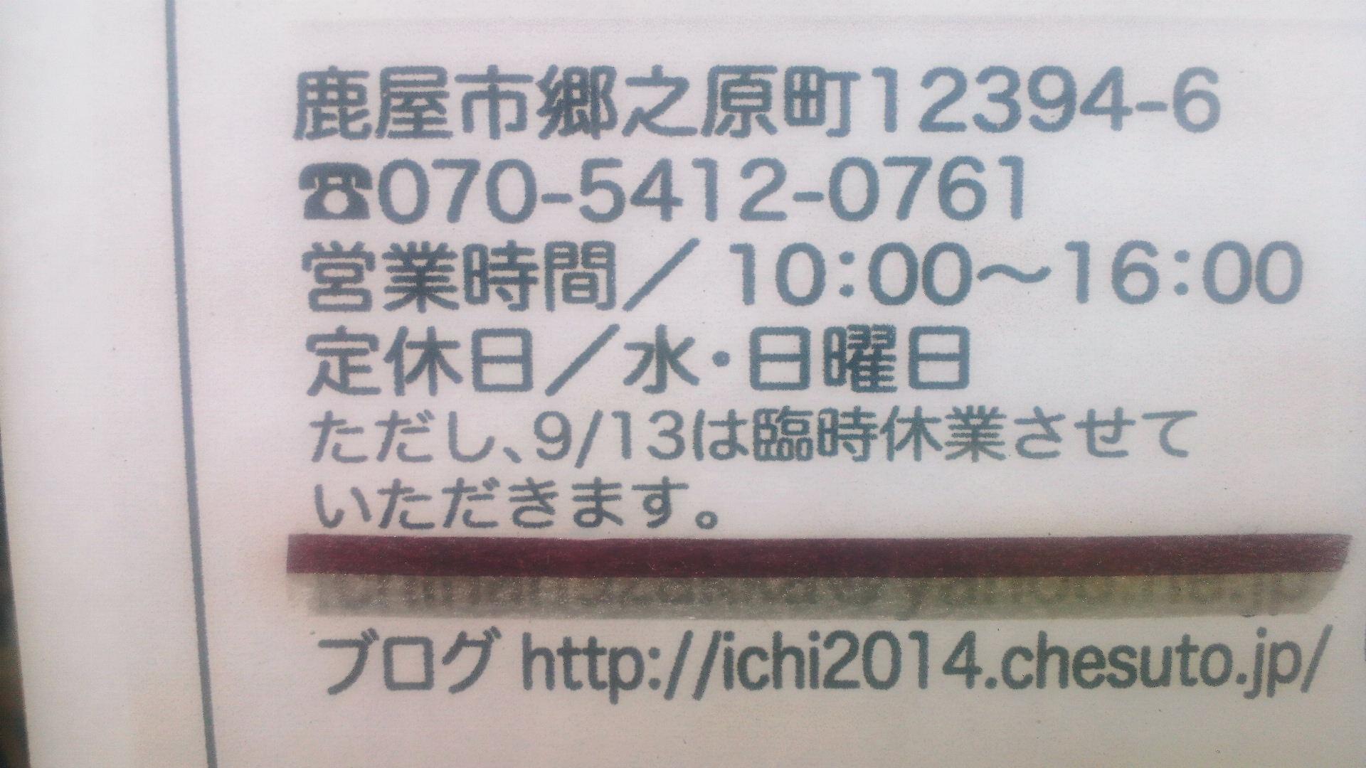b0189989_16214838.jpg