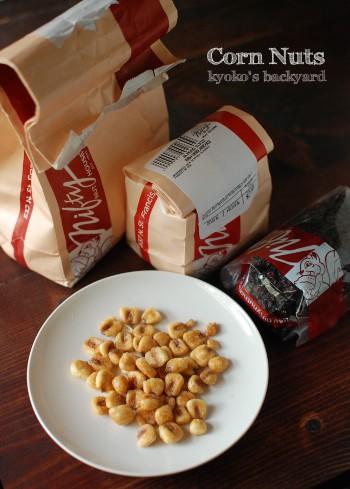 オヤツのコーンナッツ。お気に入りのナッツ屋さん。_b0253205_02465451.jpg