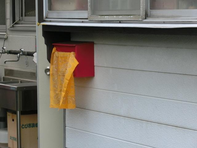 「黄色いバンダナ」の掲示率は84%  駿河台3丁目防災訓練_f0141310_7293419.jpg
