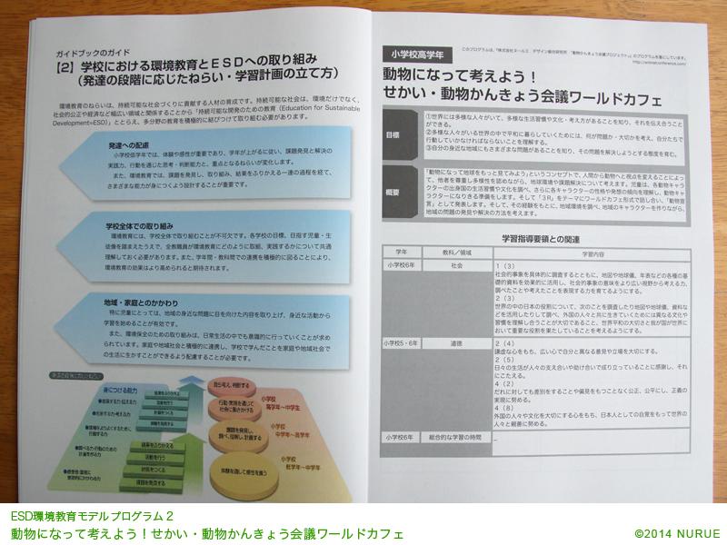 f0194512_16585277.jpg