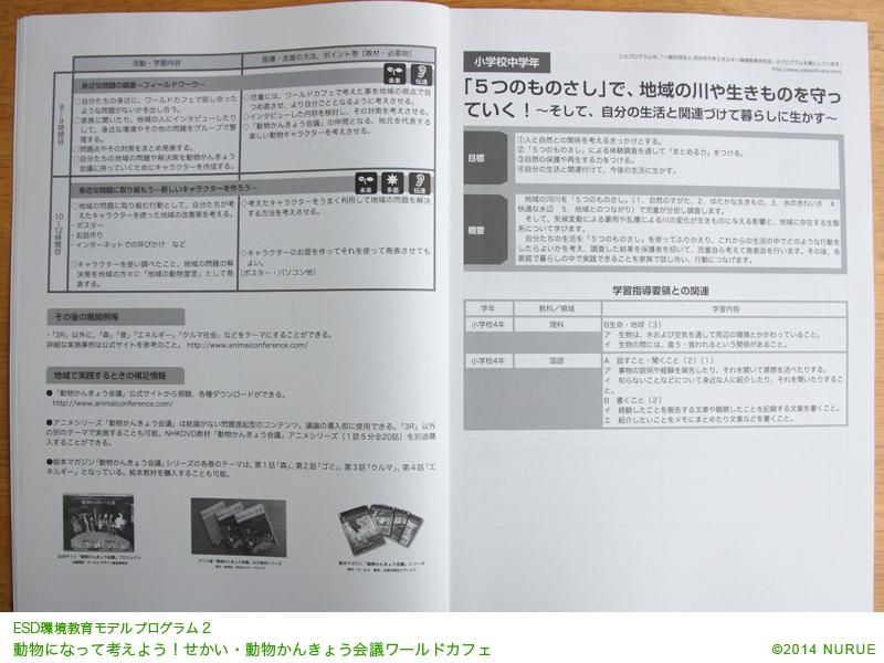 f0194512_16585283.jpg