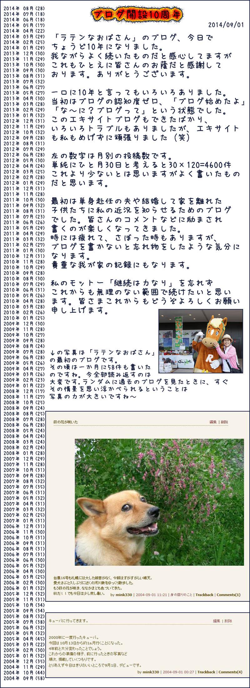 b0019313_16264271.jpg