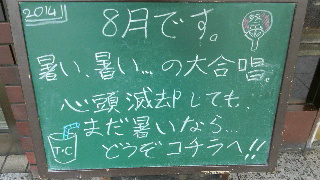 b0183914_21274419.jpg