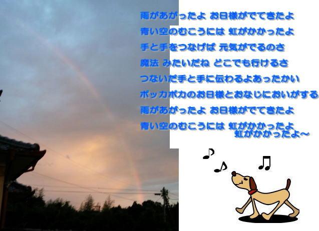 d0070316_1426195.jpg